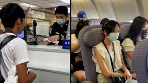 "Thousands in Taiwan Apply to Be Chosen as ""Passengers"" for Fake Flight"