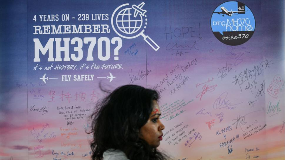Latest MH370 Search To End Mid-June