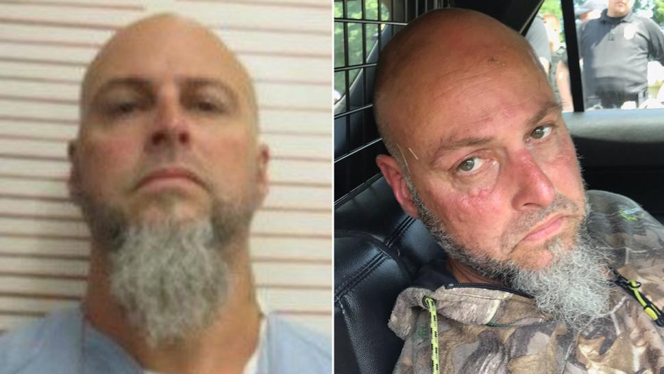 Curtis Ray Watson was found after four days on the run from a Tennessee prison.