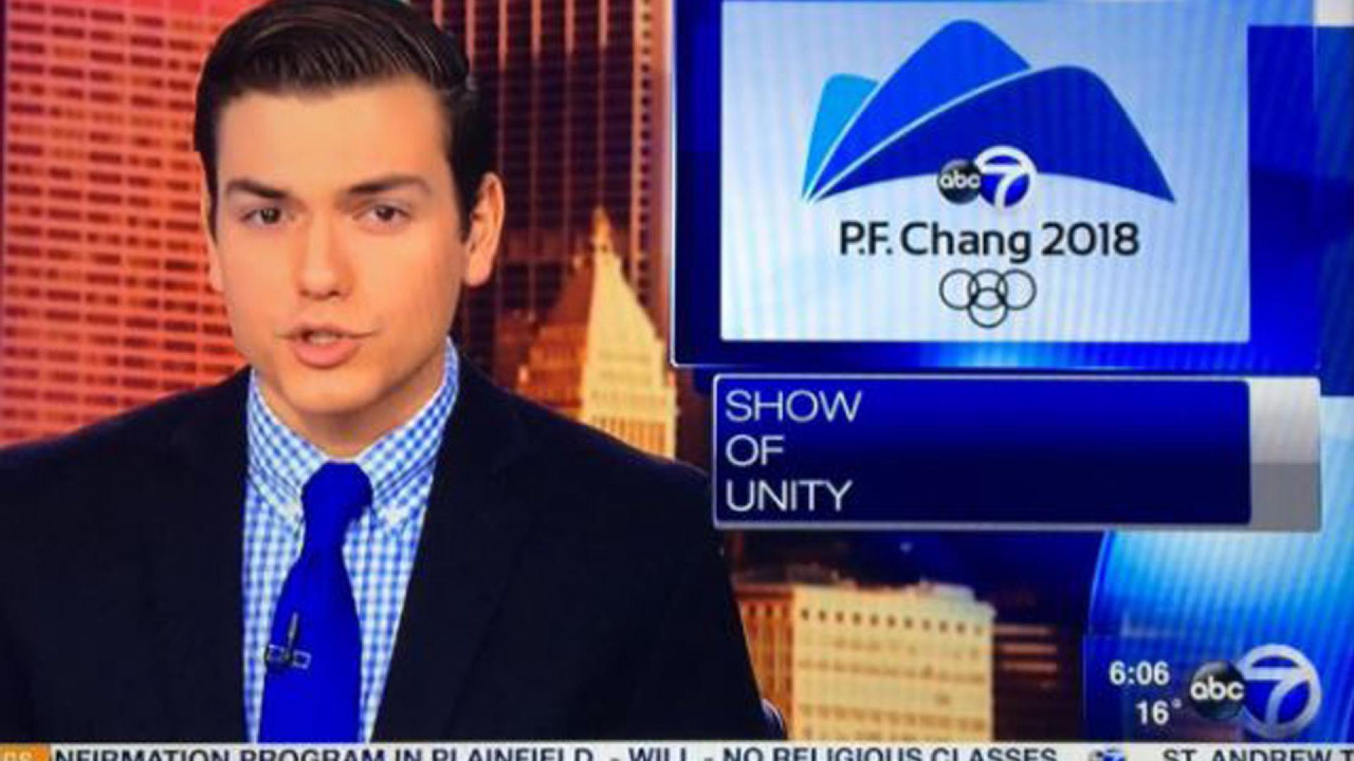 """A graphic with the text """"P.F. Chang's 2018"""" was shown as broadcast journalist Mark Rivera read a serious news story Saturday morning on ABC affiliate WLS-TV."""