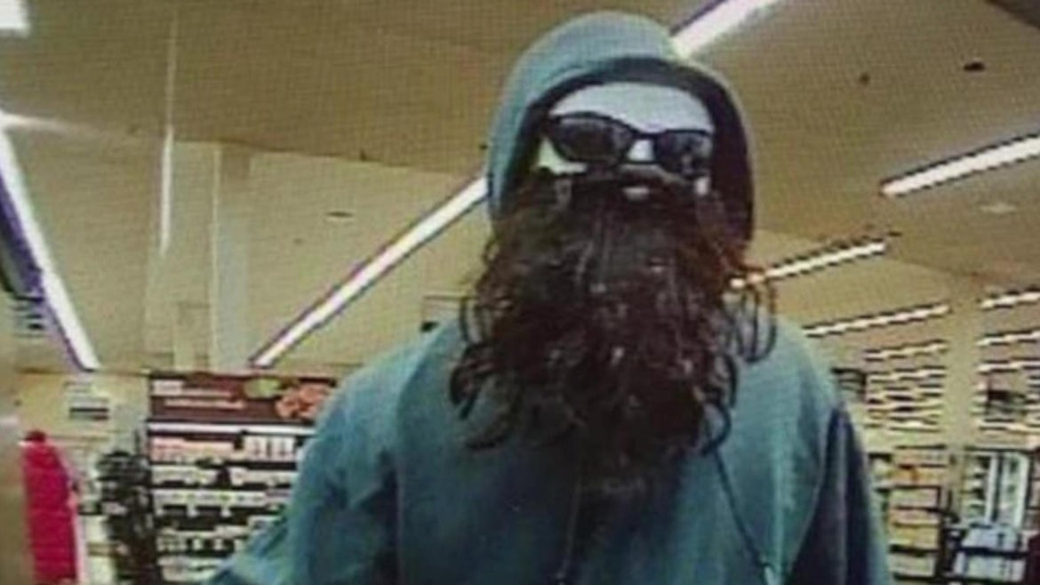 """A """"furry mask bandit"""" robbed four banks in Maryland and Virginia, the FBI said."""
