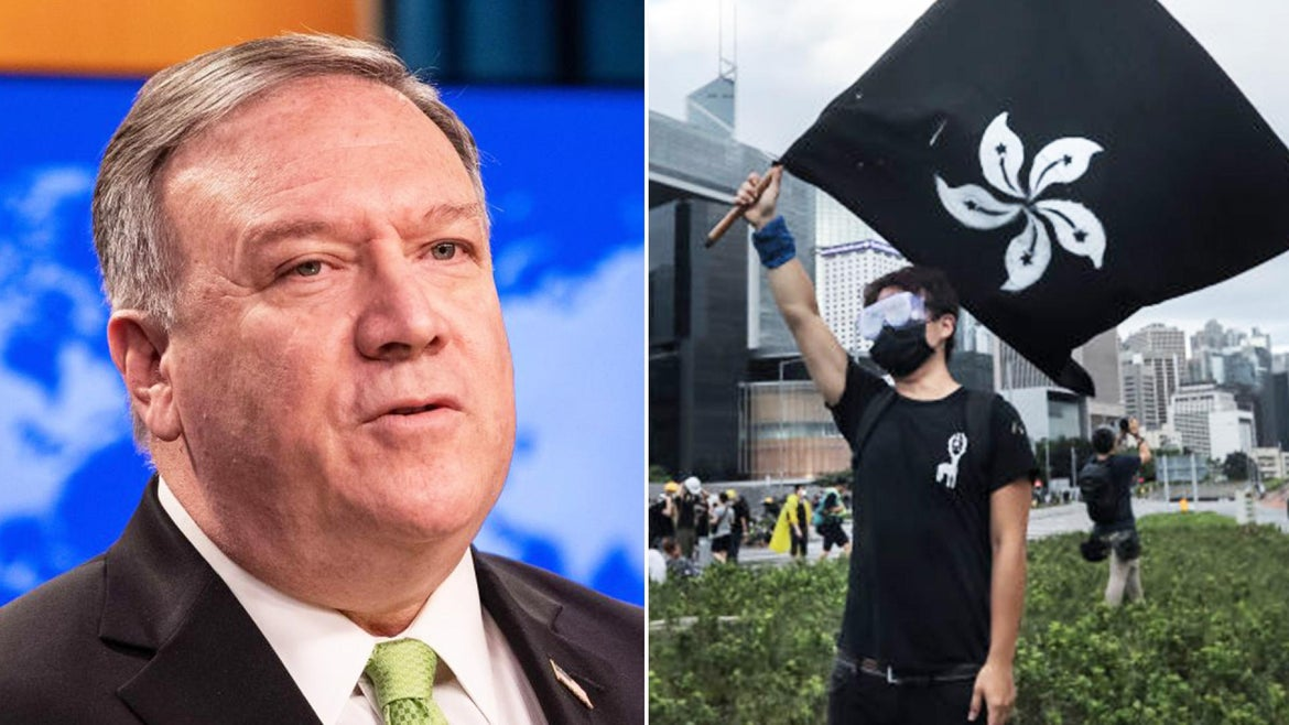 Mike Pompeo makes a strong declaration about rescinding Hong Kong's preferential trade status.