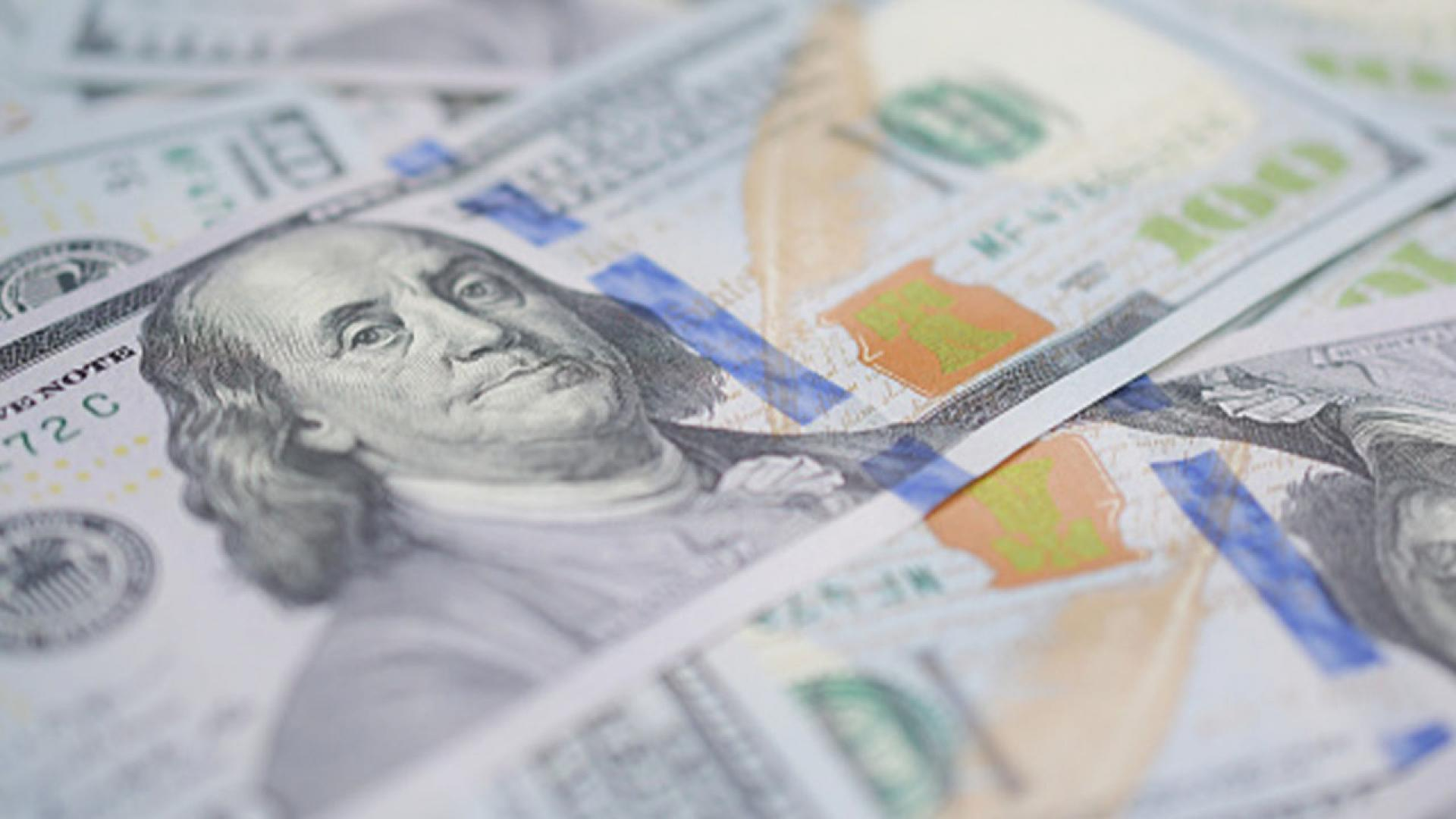 Stock image of U.S. currency